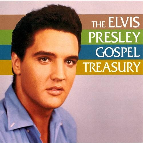 Elvis Presley, un artista oltre il tempo